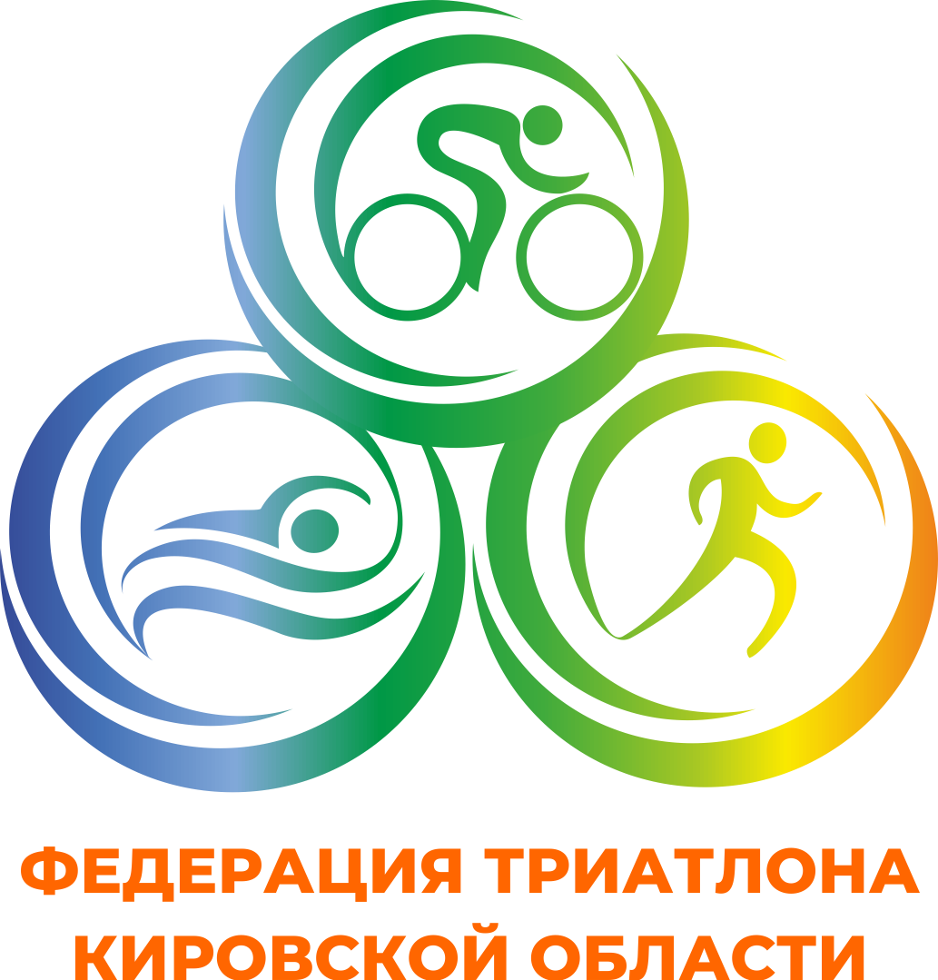 КРОО Федерация триатлона